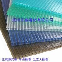 现货供应12mm四层中空阳光板透明屋面温室顶棚保温阳光板