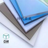 3mm茶色蓝色红色黑色绿色透明塑料板pc耐力板聚碳酸酯板加工