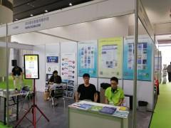 2018年9月27-29 图说智能化网精彩亮相2018中国(广州)国际机器人 智能装备及制造技术展