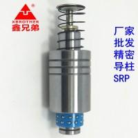 导柱厂家批发精密模具配件滚珠导柱导套SRP19*120