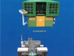深圳灿态信息技术有限公司   智能工厂规划实施_智能工厂整体方案_工业自动化解决方案 (1)