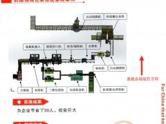 广州牛臣智能科技有限公司   技术开发_ 五金配件制造_机器人 (1)