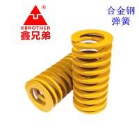 模具弹簧厂家批发压缩弹簧合金钢弹簧黄色TF40*80