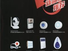 深圳市美安科技有限公司    智能家居系统、周界报警系统、视频监控系统 (1)