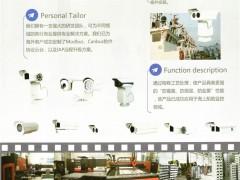 天津市嘉安电子技术有限公司    AHD模拟高清系统、红外夜视系统、高速球、云台、护罩 (1)