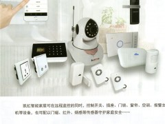 深圳市凯虹电子有限公司    报警主机系列  探测器系列 (1)