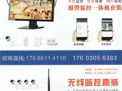 深圳市赛立科技有限公司    安防液晶监视器、工业液晶显示器、广播级液晶监视器、医用液晶显示器 (1)