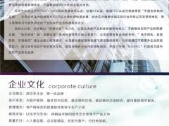 四川广达通信设备有限公司    监控设备; 网络监控器; BOSS NO1博视壹号监控设备; 监控摄像机 (1)