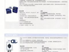 镭射沃激光科技(深圳)有限公司   标示   雕刻  电子焊锡接合  塑胶焊接  智能激光方案 (1)