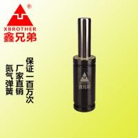 氮气弹簧  模具弹簧  气弹簧XQC3.20-007-044