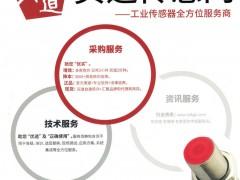 买道传感科技(上海)有限公司    机械设备、机电设备 (1)