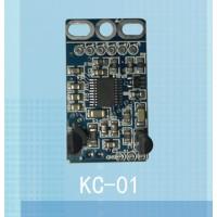 厦门科川科技厂价供应KC-1压力变送器电路板