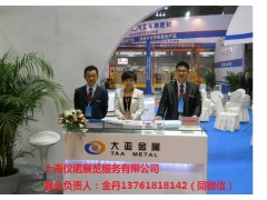 2020亚洲(深圳)橡塑博览会