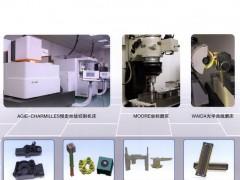 昆山嘉华电子有限公司    手机连接器_板对板_手机板对板 (1)