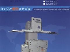 昆山威创自动化科技有限公司   六轴关节机器人_摆臂四轴/五轴平移机械手_关节平移机械手 (1)