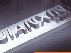 宁波建欣精密模具有限公司    冲压级进模具配件_硬质合金零件_高速钢零件 (1)