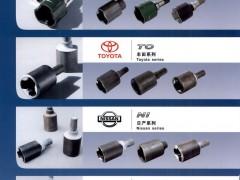 宁波三钻工业有限公司   汽车配件_)沙滩车配件_工程机械 (1)