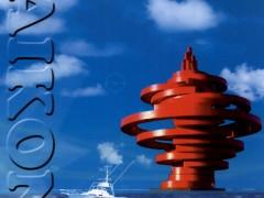 青岛海空压力容器有限公司   风动工具_机电产品_五金 (2)