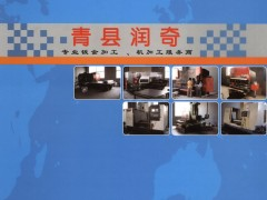 润奇电子设备有限公司   铝铣加固机箱_显控台_电子 (1)