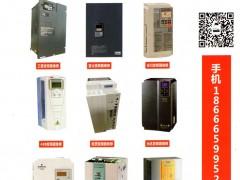 佛山市义颜键自动化机电设备有限公司    变频器、伺服驱动器、直流调速器、触摸屏、电路板 (1)