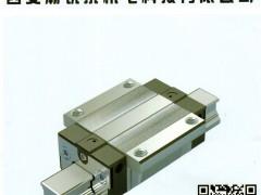 西安瀚锐泰机电科技有限公司     机械配件、五金配件、机电设备 (1)