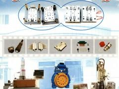 陕西华达工模具制造有限责任公司   SMB_SSMB_SMZ (1)