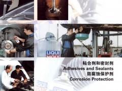 上海及川贸易有限公司   空气压缩机油_合成冷冻油_润滑脂 (1)