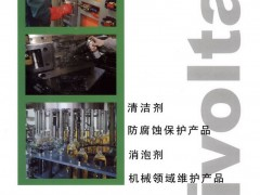 上海坪尧贸易有限公司   碳氢气体压缩机油_冷冻压缩机油_空气压缩机油 (1)