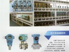 安徽春辉仪表线缆集团有限公司    电线电缆  仪器仪表  温度仪表  热电偶  温度传感器   多国仪器仪表展 (2)