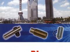 上海珠金标准件有限公司   五金配件_机电设备_仪器仪表 (1)
