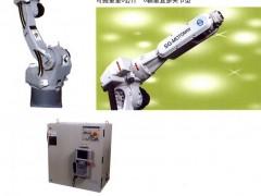 安川首钢机器人有限公司   制造机器人_机器人自动生产线_机器人自动生产线工程 (1)