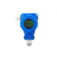 南京航伽电子科技厂家直销HPM280防护型压力变送器