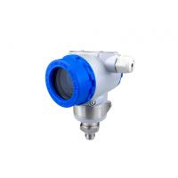 南京航伽电子科技厂家直销HPM81-GP单晶硅压力变送器