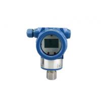 南京航伽电子科技厂家直销HPM82-GP单晶硅压力变送器