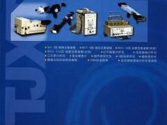 天津市新天光分析仪器技术有限公司   红外分光光度计_紫外分光光度计_看谱镜 (1)