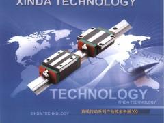 天津信达科技有限公司   工业机器人_齿条_减速机 (1)