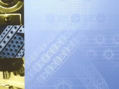 无锡海特精密模具有限公司   翅片模具_电机马达模具_集成电路引线框模具 (1)