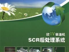 无锡市凯龙汽车设备制造有限公司   暖风机_除霜器_散热器 (1)