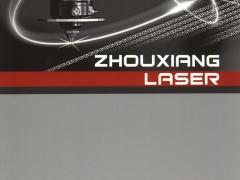 无锡洲翔激光设备有限公司    光纤激光切割机_高功率激光切割机_机器人工作站 (1)