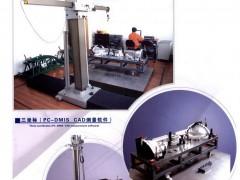 长春三友汽车部件制造有限公司  三座标检测仪_盐雾测_碳硫分析仪 (1)