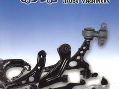 浙江利福德机械有限公司  汽车配件_摩托车配件_电器配件 (1)