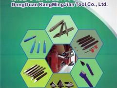 东莞市康明健刀具有限公司    木工铣刀、合金排钻、叉刀、背刀、立轴刀 (1)