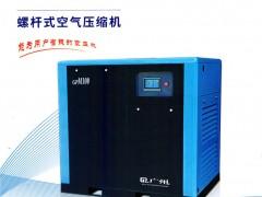 广州市广众空气压缩机有限公司    空气压缩机 (1)