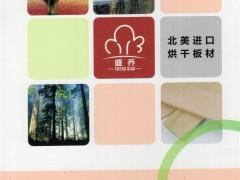 东莞市盛乔木业有限公司    红橡木,白橡木,白腊木 (1)