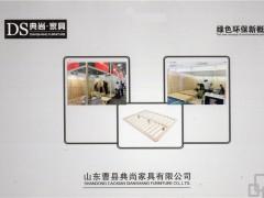 曹县典尚家居有限公司    酒店床架  多层板 (1)