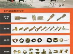 乐清市方博电动工具有限公司    五金工具、机械配件、电器配件、电子元件 (1)