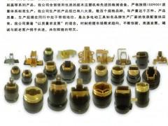 南通奇锐电动工具有限公司    电动工具配件 (1)