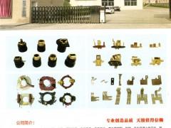南通天梭电动工具有限公司    电动工具配件、紧固件、弹簧 (1)