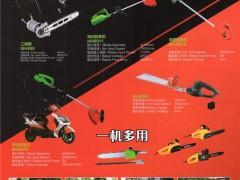 武义美辉工具有限公司     墙壁开槽机、电圆锯、切割机、角向磨光机 (1)