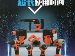 南通龙之梦工具有限公司    电动工具、手动工具、园林机械设备 (1)